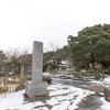 雪の東行庵