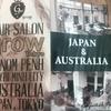Grow Tokyo
