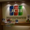 台北で、JCBプラザラウンジを利用してみた