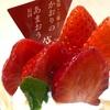 『FOUNDRY (ファウンドリー)』旬のフルーツを使ったシンプルな生ケーキ。いちご、金柑、ショコラ。