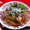 【今週のラーメン679】 ラーメンたんろん (兵庫・西宮) 汁なし牛麺