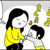 【ウーマンエキサイト連載】第29回 いつまでママと呼ぶのか問題