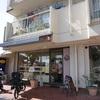 京都山科椥辻にある100円パンのお店りとるすとーん