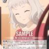 今日のカード 2/10 プリズマファンタズム篇
