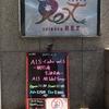 AIS-Cake vol.5〜朝熊萌生誕企画〜@渋谷REX