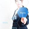 【株式投資】野村インデックスファンド・国内債券(愛称:Funds-i)の魅力とは?