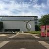 平塚市美術館『岡村桂三郎展』『タグチ・アートコレクション展』と上大岡ビール