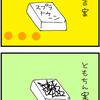 【バレンタイン】おすすめ!DECOチョコ★本のオマケに、可愛いベビーの記念品にいかがですか?