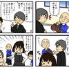 家具店-チラシ用体験談漫画