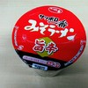 【32食目】サッポロ一番 みそラーメン 旨辛【30日間カップ麺生活】