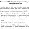 本日ミャンマー入国の際のビザ免除が発効