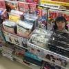 【企画力】雑誌売り場の変化