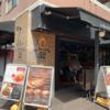 Le Bar a Vin52(ル ヴァーラ ヴァン サンカンドゥ)関内店