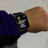 【第二回】Apple Watchで深夜ワークアウト!
