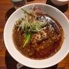 麺AKIBA ダンディが奏でる辛みと山椒のメヌエット
