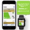 【2017年12月13日最新】Apple Pay(アップルペイ)キャンペーンのまとめ!賢くお得にキャッシュバック!随時更新!
