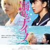 2016年11月公開の注目映画