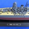 世界の軍艦コレクション1 戦艦大和