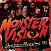"""MONSTER VISION"" リリースライブ視聴感想/般若、漢 a.k.a. GAMI、サイプレス上野とロベルト吉野、R-指定、DOTAMA、T-Pablow、CHICO CARLITO、Dungeon Monsters"