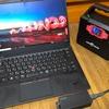 災害時の停電に備え、ThinkPadの充電も可能な大容量のポータブル電源を買ってみた