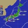 台風5号7日未明にかけ最接近か