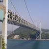 関門橋・関門海峡:下関市