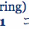 Rubyの会14日目「#・nil・rails cの文字化け」
