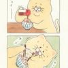 ネコノヒー「まぜ」