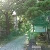 羽州街道を行く(天童織田藩歴史巡り)