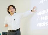 【イベントレポート】C言語を学ぶために、まずすべきこととは?