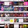 週刊ザテレビジョン23号 2015.6.3