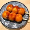 京都『五建外良屋』大玉みたらし団子、生麩まんじゅう。ういろうの専門店が作る美味しい和菓子。