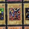 エビルナイト・ドラゴン(本物)がヤフオクに出品中!!