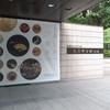 うるしの彩り 漆黒と金銀が織りなす美の世界@泉屋博古館分館
