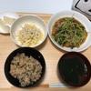 山菜ご飯!(秋ですねぇ🍁🍄)
