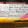 【万年筆・インク】妻のねこ日記・11月第1週分!【猫イラスト】