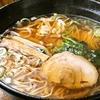【オススメ5店】原宿・青山・表参道(東京)にあるラーメンが人気のお店