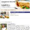 VOX SPICE のオフィシャルサイトでレシピ連載始まりました