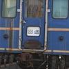 秋田港に置かれている24系客車