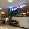 【閉店】ベリーベリースープ吉祥寺店がコピス地下に5/15新規オープン