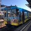 長良川鉄道にびっくり