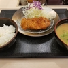 リベンジマッチ、松のやの朝食