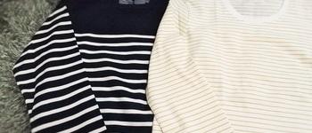 【秋冬ファッション】無印良品とGUで買ったもの/ダウンコートの安さにびっくり