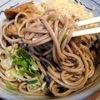 「冷やしたぬきそば」これが岐阜市民のソウルフードか!テレビで何度も紹介された「更科(さらしな)」に行ってきました!