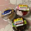 カンパーニュ:桜と抹茶のパフェ/紅茶とバニラミルクのフルーツパフェ/大納言と宇治抹茶ババロア/りんごと白桃のパンナコッタパフェ/ホワイトチョコと抹茶のパフェ/みたらしお米ゼリーとのび~る塩あん