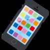 iOS10.3がリリースされたのでアップデートしてみたのですが。