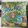 おすすめボードゲーム Spinderella「スピンデレラ」