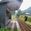 樽見線:鍋原駅 (なべら)
