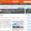 「LIFULL HOME'S PRESS」に横浜コミュニティデザイン・ラボの取り組みの取材記事掲載