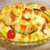 ラザニアパスタでつくる野菜たっぷりグラタン